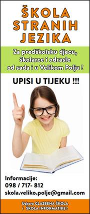 škola stranih jezika / upisi u tijeku