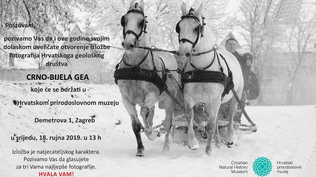 crno bijela geja / hrvatski prirodoslovni muzej