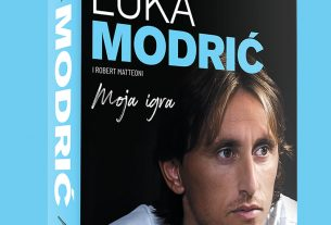 luka modrić - moja igra / autobiografija