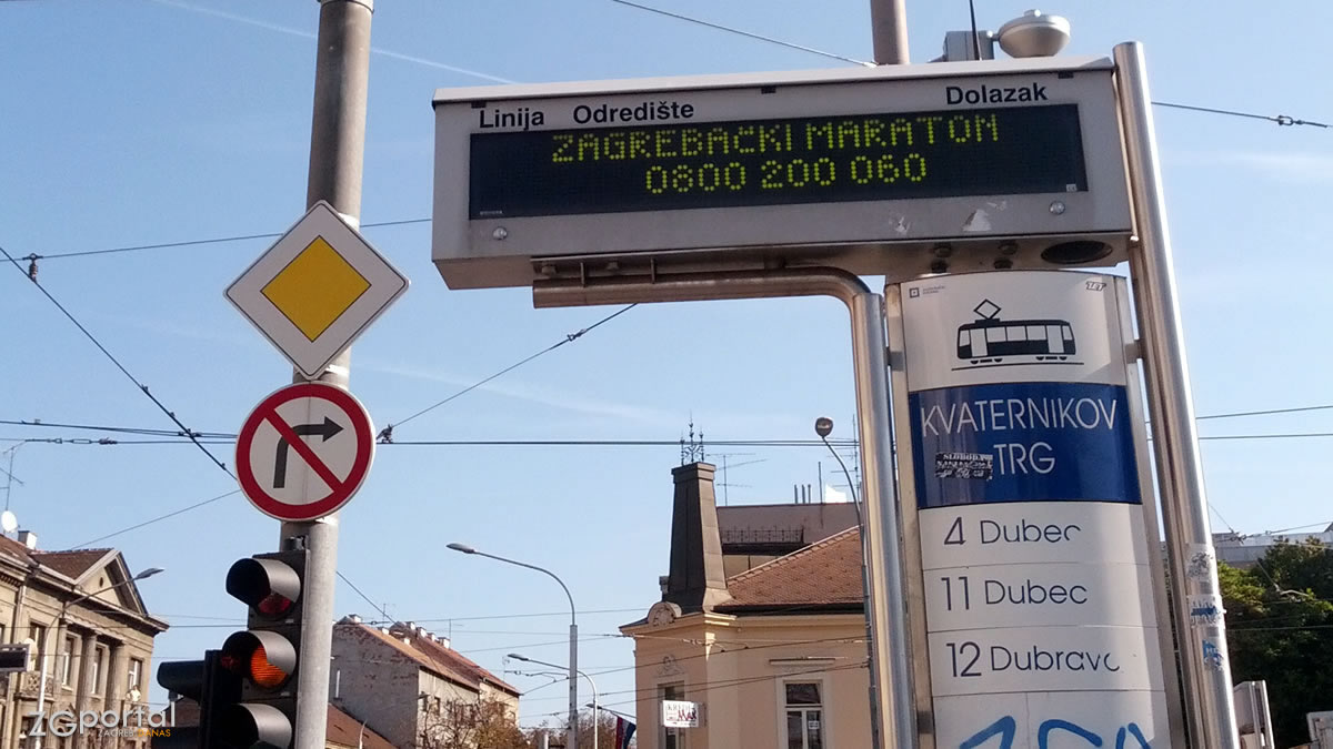 Zagrebački maraton 2014