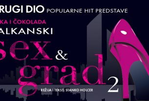 balkanski sex i grad 2 - čipka i čokolada 2019