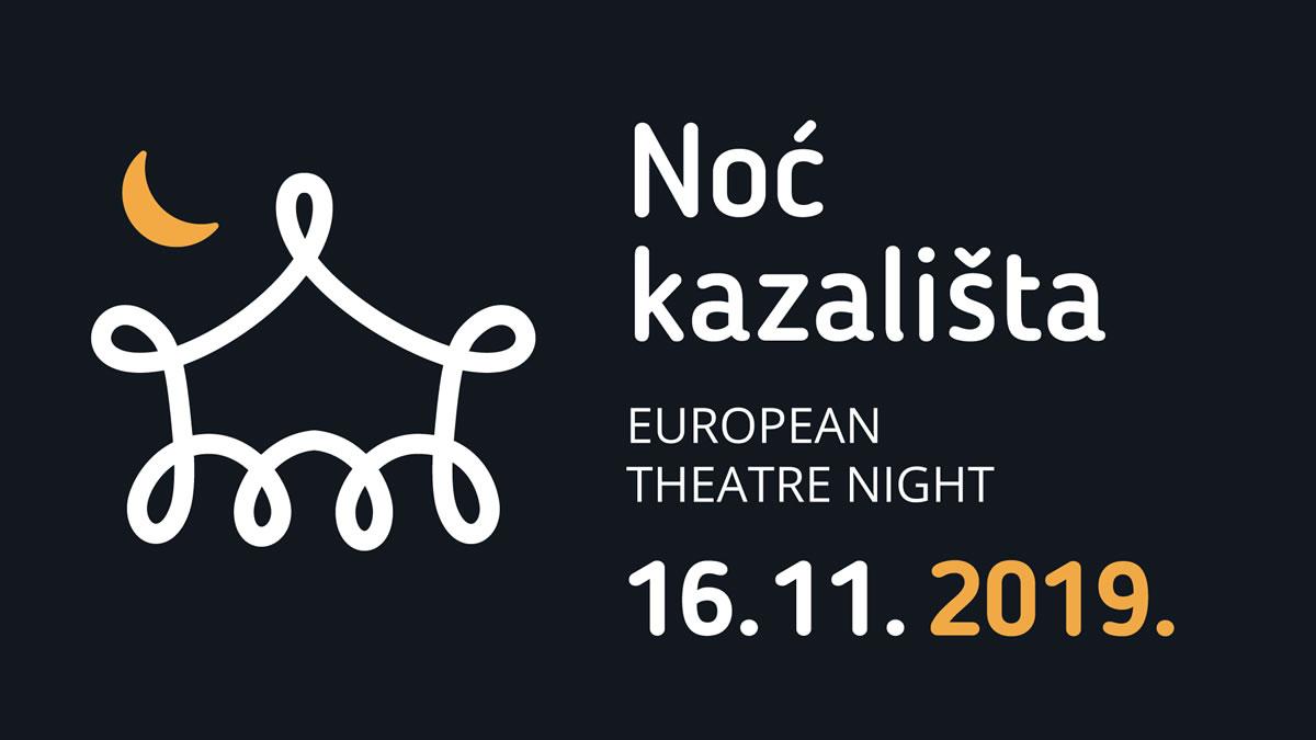 Noć kazališta 2019 European Theatre Night