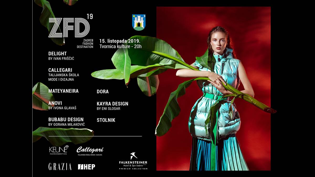 zagreb fashion destination 2019