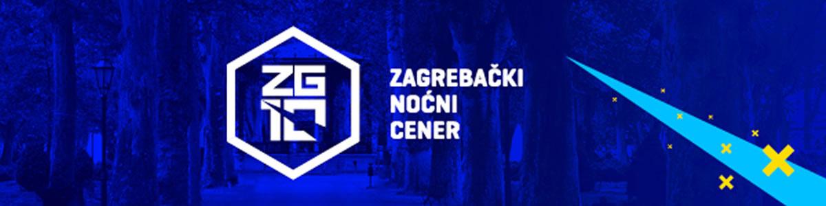 Zagrebački noćni cener 2019