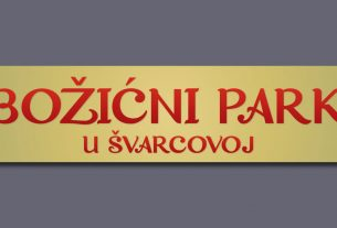 "advent ""božićni park"" - ckim 2019"