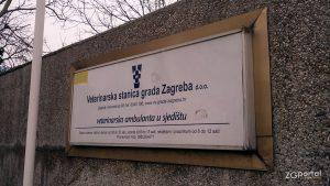 veterinarska stanica grada zagreba, heinzelova ulica 68 / veljača 2016.