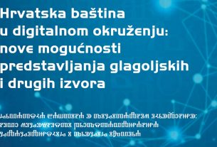 hrvatska baština u digitalnom okruženju - vlatka lemić 2019