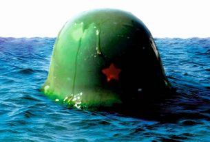 kako je počeo rat na mom otoku - gdk gavella - 2020