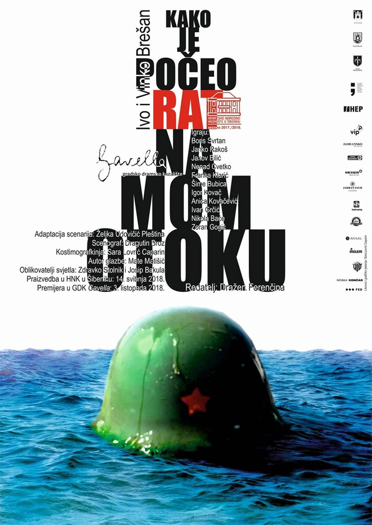 kako je počeo rat na mom otoku - gdk gavella - plakat predstave