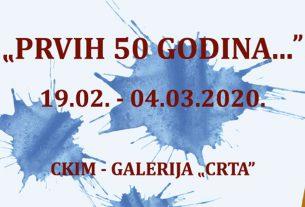 skupna izložba likovnih radova udruge 69 - galerija crta, ckim, 2020