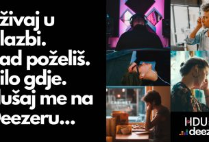 hrvatska diskografska unija na deezeru 2020