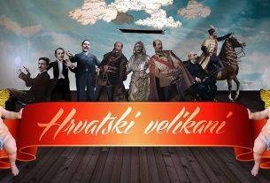 hrvatski velikani - robert knjaz - 2020