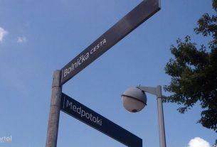 ulica medpotoki - bolnička cesta, zagreb / kolovoz 2016.
