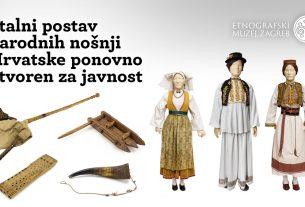 etnografski muzej - stalni postav narodnih nošnji hrvatske - 2020