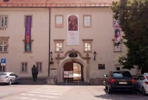 galerija klovićevi dvori, gornji grad, zagreb / srpanj 2015.