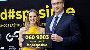 #SpasiMe - Jelena Veljača i Andrej Plenković - 2019