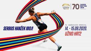 70. hanžekovićev memorijal - serbus hanžek moj - 2020