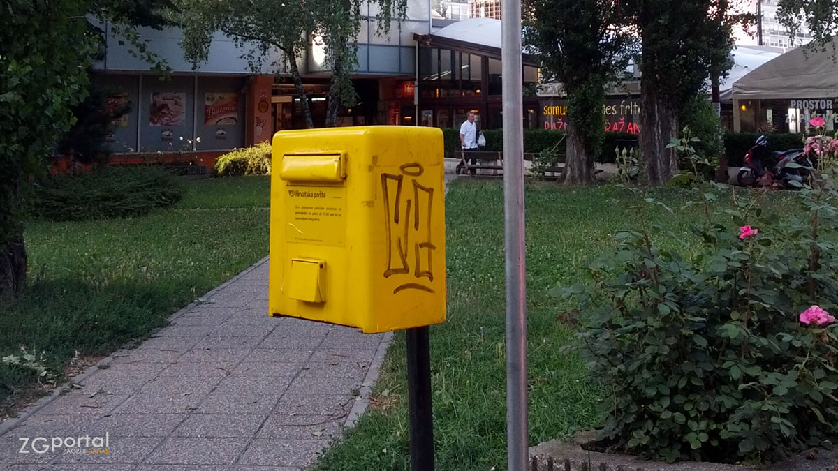 poštanski sandučić - tržnica utrina, zagreb - srpanj 2015.