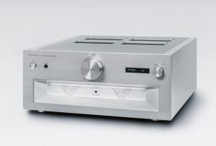 technics su-r1000 2020